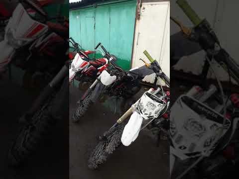 Прокат мотоциклов в
