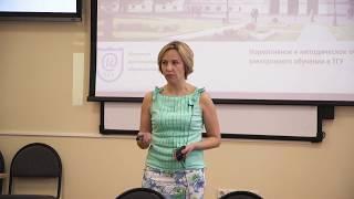 Нормативное и методическое обеспечение электронного обучения в ТГУ.
