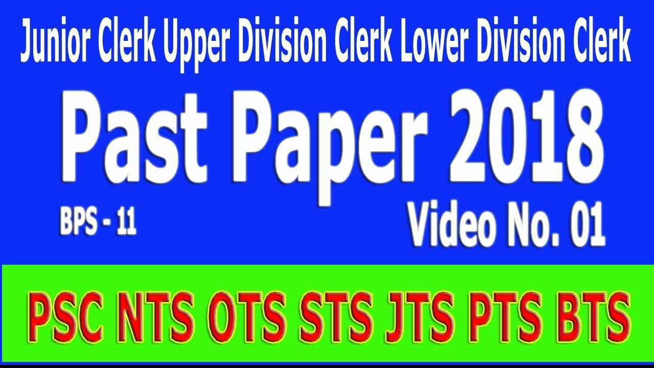 Junior Clerk / Upper Division clerk / Lower Division Clerk -- past paper  (2018) : Lesson no  01