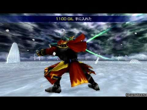 Dissidia 012 Duodecim Replay - Gilgamesh (2nd alt) Vs. Squall