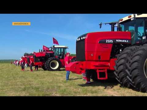 «День поля-2017»: показ сельхозтехники