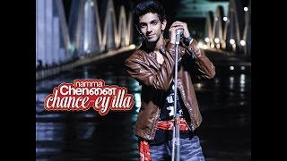 Chancey illa | Anirudh | The Times of India