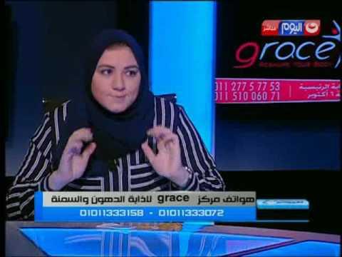 طبيب اليوم - لقاء مع الدكتورة اسراء عبد المنعم لعلاج ال�...