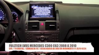Скачать FULLTECH INTERFACE DESBLOQUEIO MULTIMÍDIA MERCEDES C63 GPS TV DIGITAL