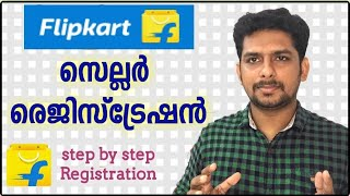 Flipkart Seller Registration Process in 2020| Malayalam