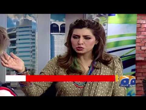 Geo Pakistan 16-April-2018