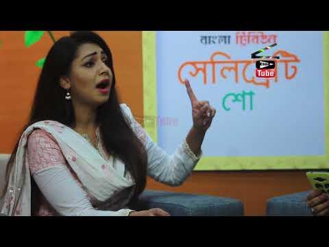 ভয়ঙ্কর অভিজ্ঞতার কথা বললেন প্রভা | PROVA | say about status | Bangla CineTube |