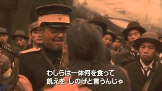Chinese swear their revenge on Japanese (Sino-Japanese War)