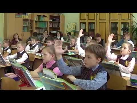 урок русского языка во 2 классе знакомство с антонимами и синонимами