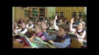отрывок из урока русского языка во 2В классе, МАОУ лицей № 82, Нижний Новгород