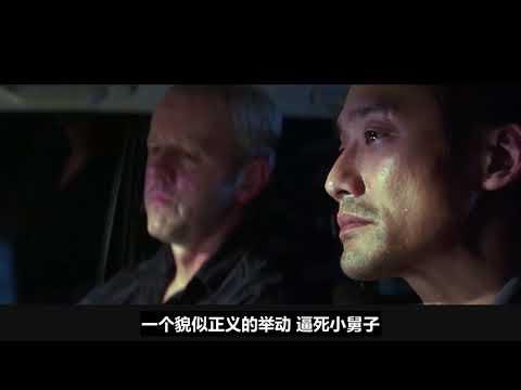 【牛叔】修道、成仙、屠人魈,这部电影是国产恐怖片的巅峰之作高清版