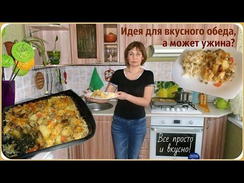 Что можно приготовить вкусно на ужин в мультиварке быстро и вкусно с фото