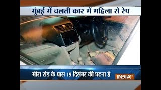 Ola cab driver and aide arrested for raping 30-yr-old woman in Mumbai