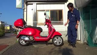 ピアジオ:ベスパ250GTSie参考動画:ベスパってどんなバイクか?