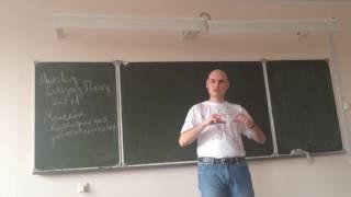 Tеория категорий. Лекция 1 (Виталий Брагилевский)