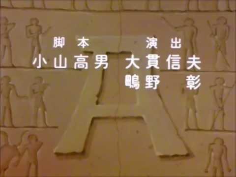 Zenderman 1979 Opening Kore Mata Akudaman Derechos Reservados: Tatsunoko.