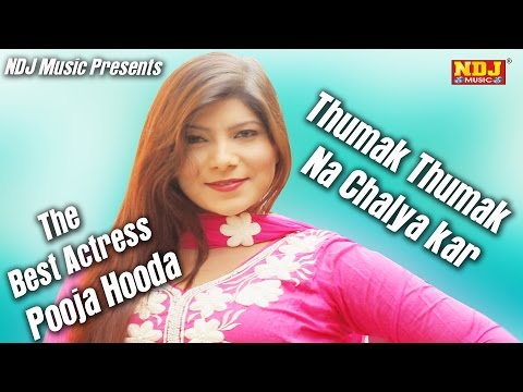 Thumak Thumak Na Chalya Kar # Official Full DJ Dance Song # Latest Haryanvi Song 2016 # Mannu Gautam