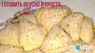 Печенье Гусиные лапки творожное Вкуснейшее печенье, Как в Детстве