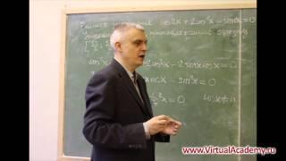 Решение тригонометрического уравнения (ЕГЭ - С1)