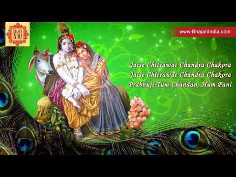 Prabhuji Tum Chandan Hum Paani | Anup Jalota Bhajans - Anup Jalota Krishna Bhajan