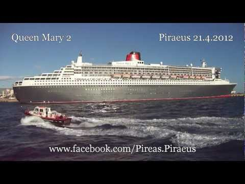 QUEEN MARY 2 departure from Piraeus