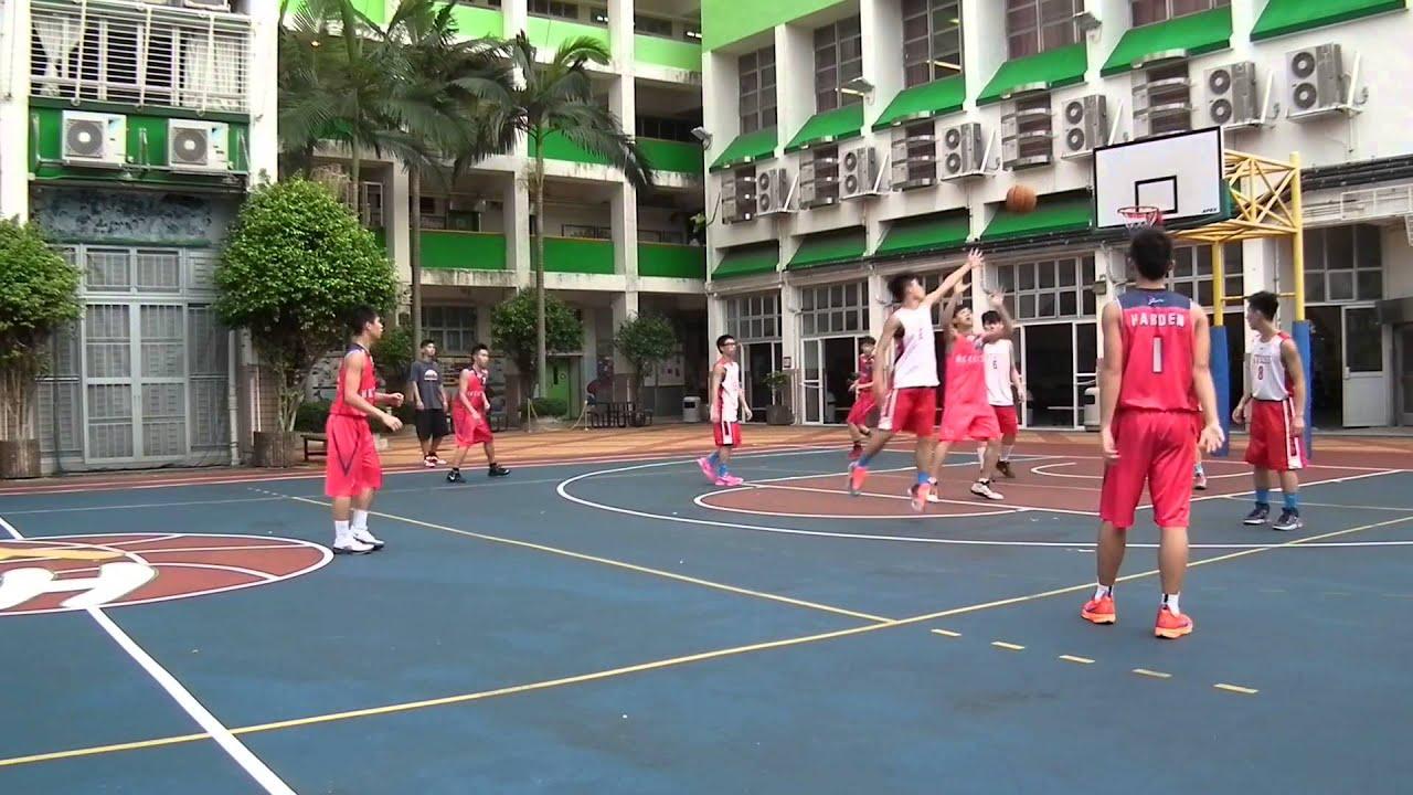 九龍體育會高中籃球聯賽-DREW LEAGUE 2014 YY3 vs KTS PT-1 - YouTube