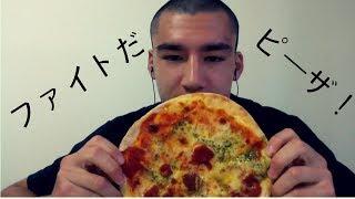 熱心な応援でピザを食うハゲなハーフ
