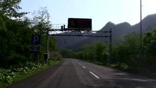 【4倍速】国道240号 道の駅 阿寒丹頂の里~阿寒湖温泉街
