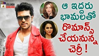 Ram Charan To Romance with Kajal Aggarwal & Rakul Preet in Next Project ? | 2019 Tollywood Updates