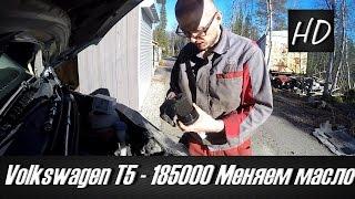видео ремонт volkswagen caravelle
