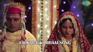 Lalka Paag | Maithli Film | Nandita Chakraborty | Bidaai Song