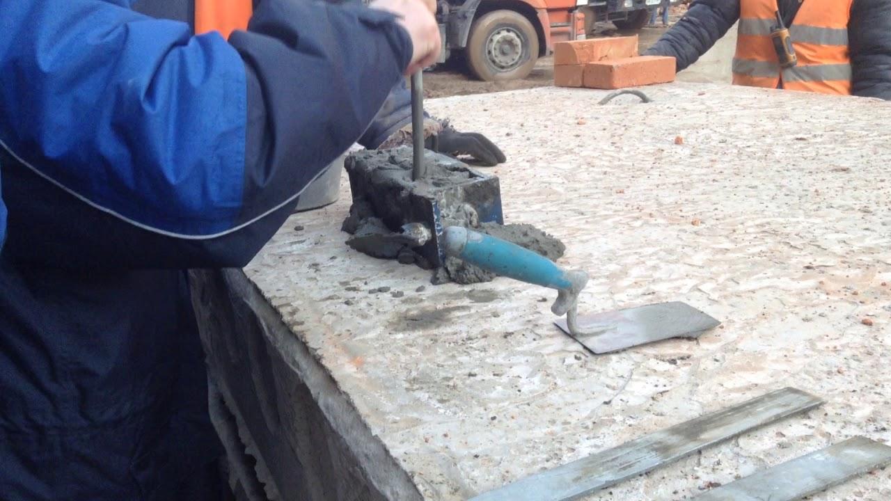 Пробы бетона кубики ооо аср бетон