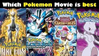 Which Pokemon movie is best || Ranking All Pokemon movies |