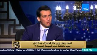 البيت بيتك - المهندس احمد عوض