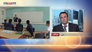 الإمارات تتصدر مؤشر اقتصاد المعرفة العربي