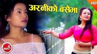 New Nepali Lok Dohori 2074 | Araniko Basaima - Sunil BC & Gita Devi | Ft.Himal Sagar & Kopila Rai