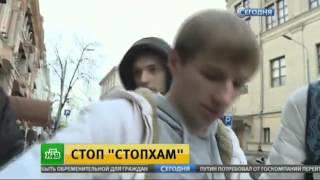 Смотреть видео Минюст ликвидировал «СтопХам» за грубое нарушение законодательства онлайн