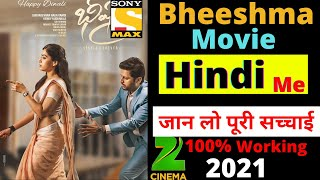Bheesma Full Movie in Hindi Dubbed || Rashmika mandana Hindi dubbed movie | #Vpvinuproduction