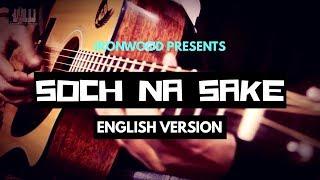 Download Hindi Video Songs - Soch Na Sake (English Version) - Arijit Singh | AIRLIFT | Cover By IronWood Studio