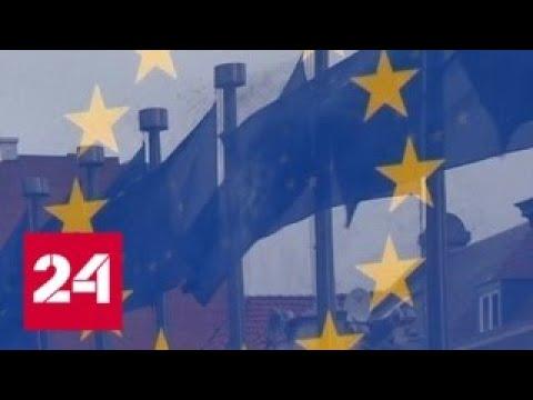 Евросоюз вводит предел цен на услуги мобильной связи - Россия 24