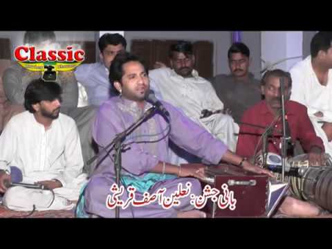 Wada Lajpal A Ali Shafaqat Ali Khan Lahore 13 Shabban 2017 Mangini Bhowana Bani Asif Qurashi