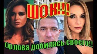 ШОК!!! Курбан Омаров РАЗЪЕХАЛСЯ с Ксенией Бородиной, ЗАБРАВ У НЕЕ ДОЧЬ!!
