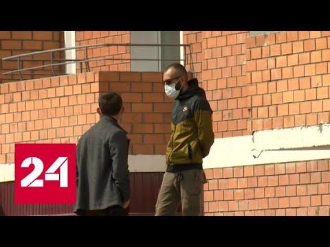 Коронавирус нанес очередной удар в Иркутской области - Россия 24