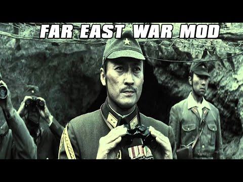 Far East War Mod - Japanese Mod - Company of Heroes