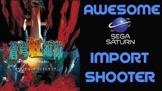 Soukyugurentai (Terra Diver) SEGA Saturn Import shooters