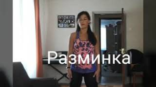 Комплекс упражнений #2 для марафона похудения