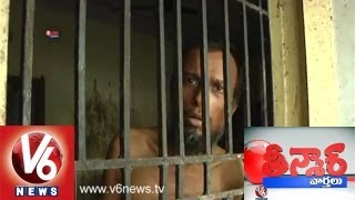 TeenMaar News - Man Under House Arrest for 6 Years - Released by V6 news
