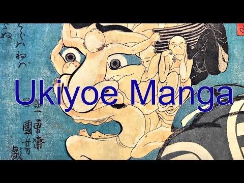 Ukiyoe Manga - Utagawa Kuniyoshi 浮世絵漫画