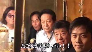 二階幹事長には大阪府知事選に対して前向きな発言をしておきながら、わ...