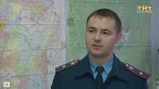 видео Противопожарный режим в РФ в 2018 году